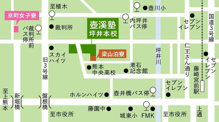 本校アクセスマップ