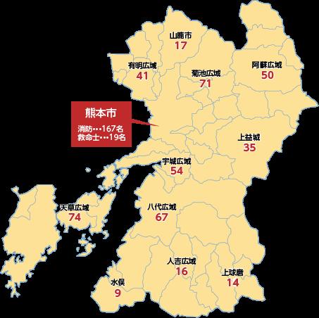 消防熊本県MAP