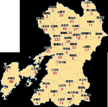 熊本公務員MAP